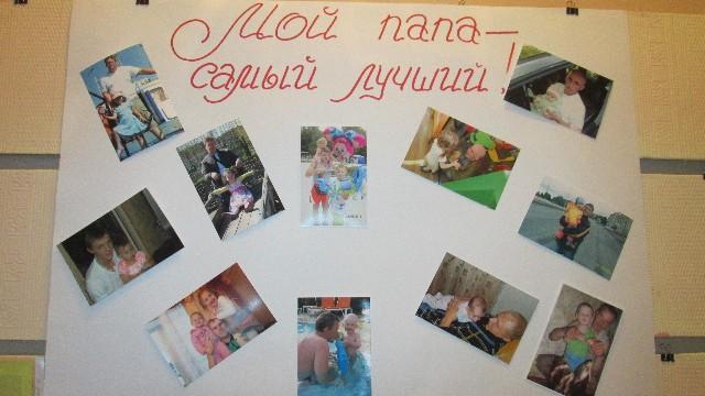 Плакат на день рождения папе своими руками картинки